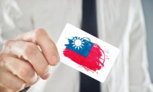 台湾の債権回収