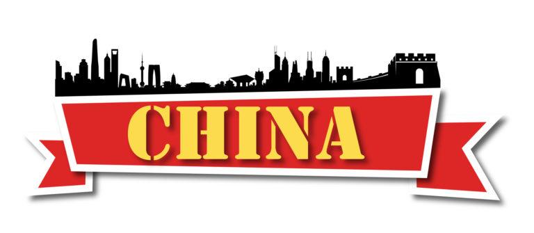 上海の事例