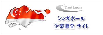 ベトナム企業調査サイト
